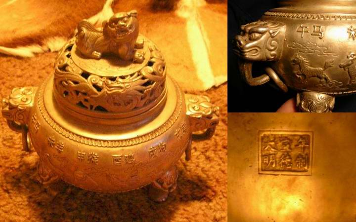 China Silver Pot : Foo Dog/Komainu Incense burner